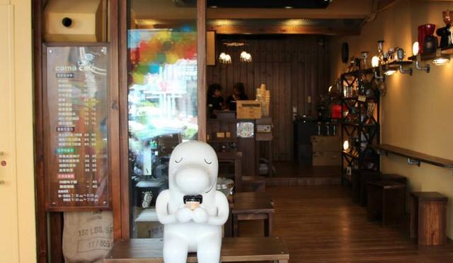 Cama-Cafe-Ansicht