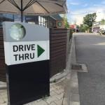 Drive Thru Schild Starbucks