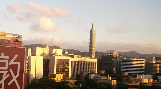 Der am höchsten gelegene Starbucks der Welt? – Kaffee im Taipei 101 – Erfahrungsbericht